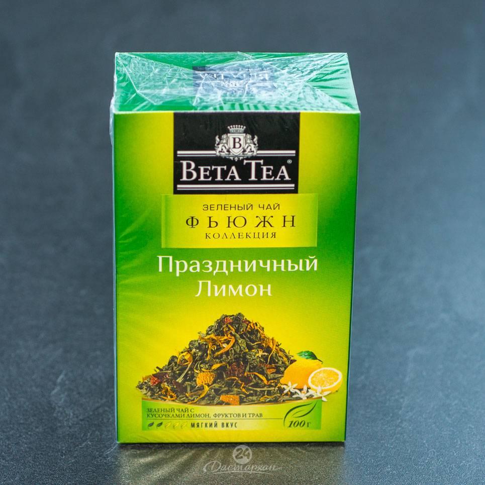 Как заваривать листовой зеленый чай?