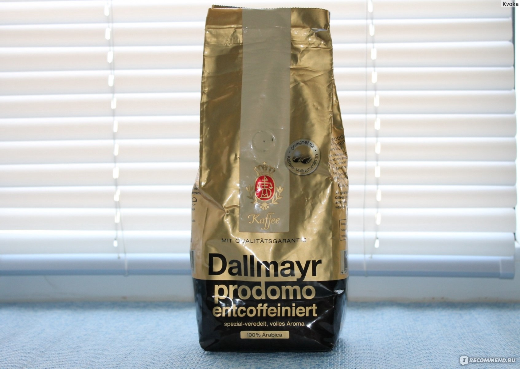 Марки кофе: список лучших известных брендов с фото и названиями