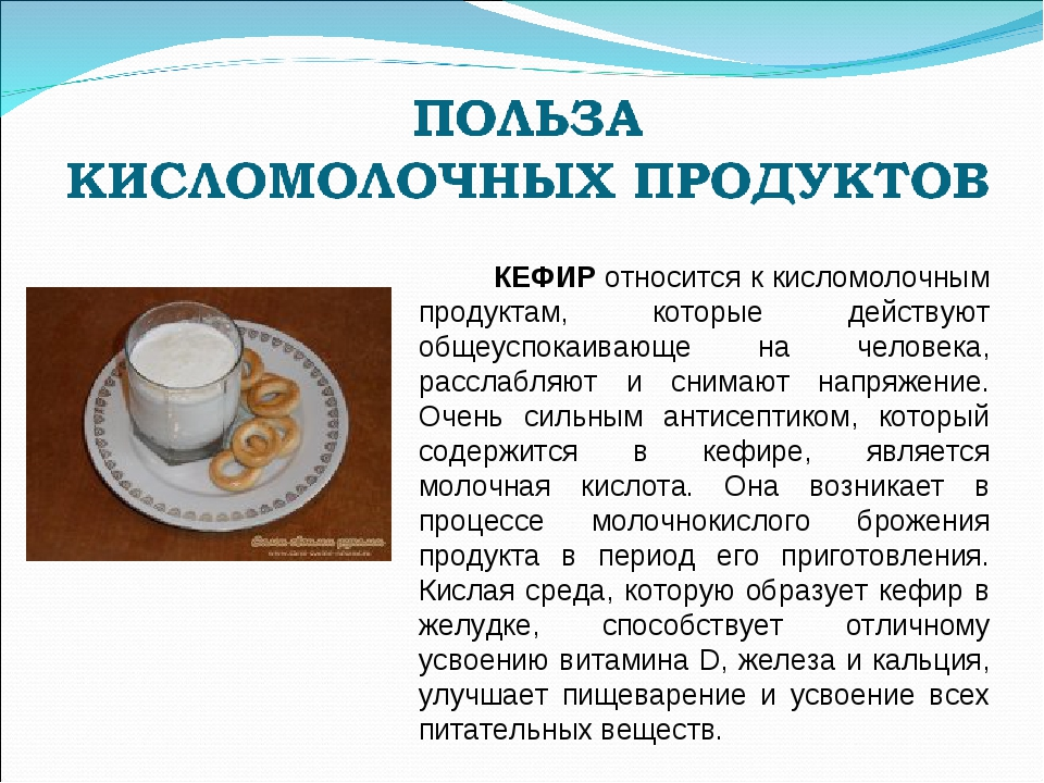 Польза ацидофилина для организма. противопоказания к употреблению кисломолочного продукта - автор екатерина данилова - журнал женское мнение