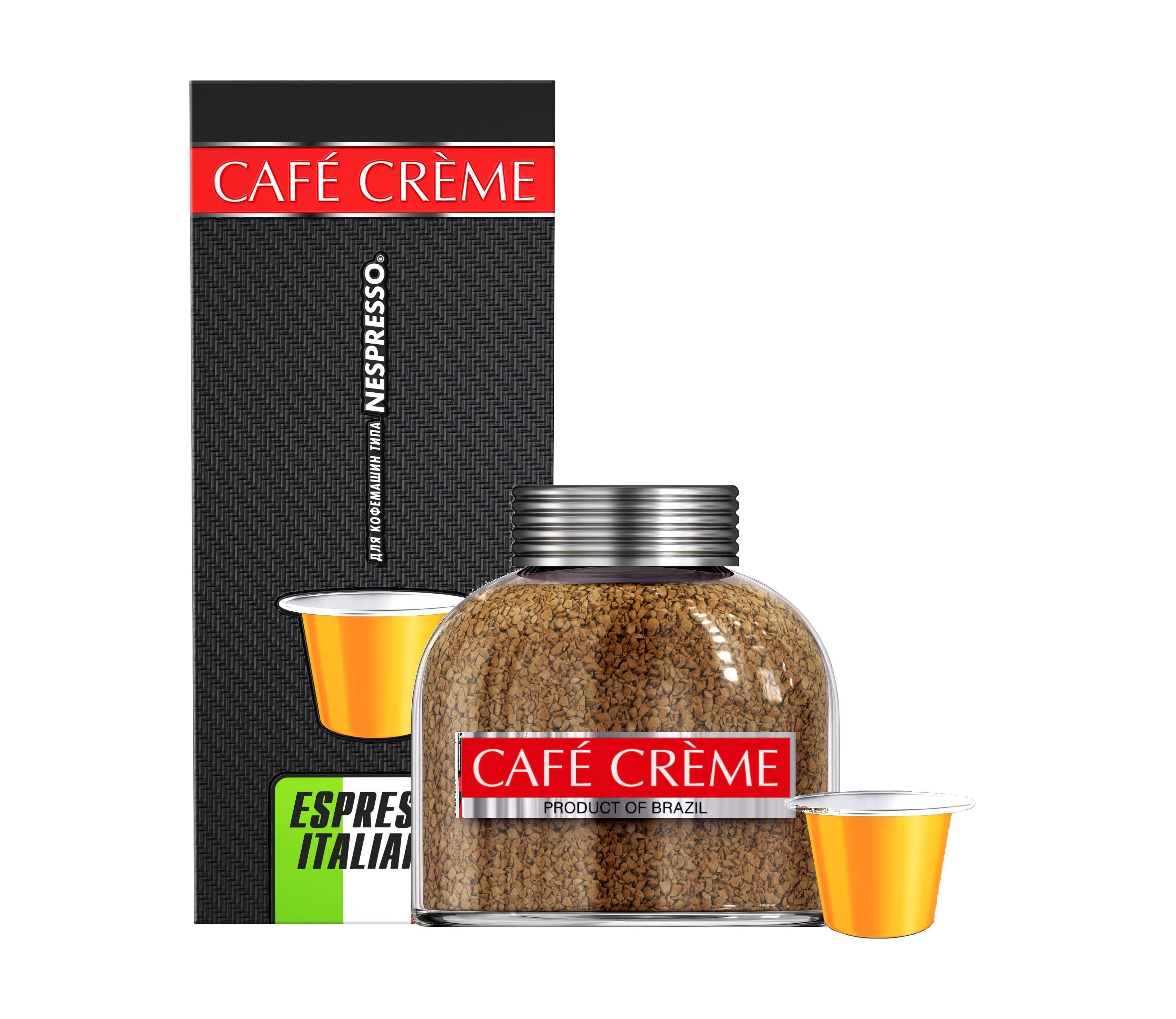 Cafe creme, виды и описание кофе кафе крема, отзывы