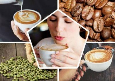 Кофе с кардамоном ― восточный эликсир бодрости