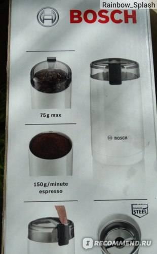 Как выбрать качественную кофемолку: разновидности и модели, какая лучше, отзывы