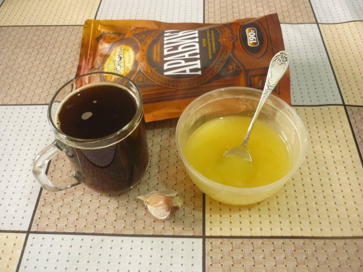 Кофе с лимоном: польза и вред, 5 рецептов приготовления