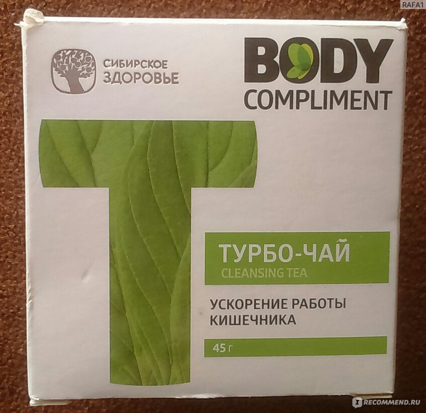 """Напиток чайный """"сибирское здоровье"""" турбо-чай очищающий body compliment - отзывы на i-otzovik.ru"""