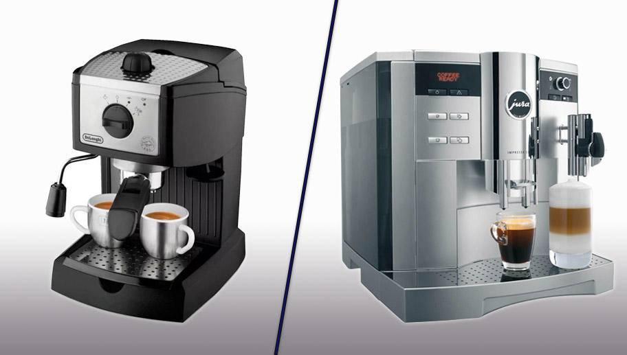Кофеварка и кофемашина: чем отличаются и что лучше выбрать