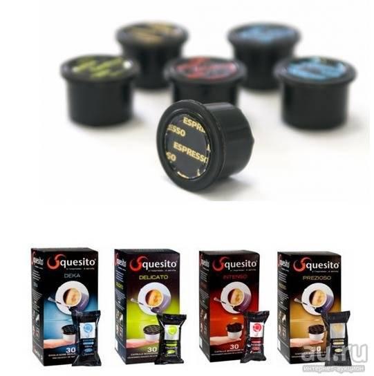 Кофе squesito (сквизито) - ассортимент, о бренде, отзывы, цены