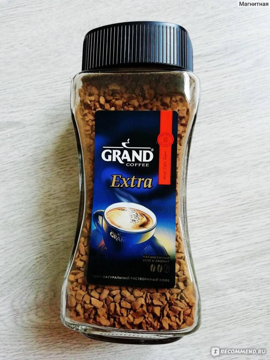 Растворимый сублимированный кофе — что это значит?