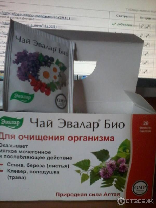 Травы для очищения организма: применение сборов - allslim.ru
