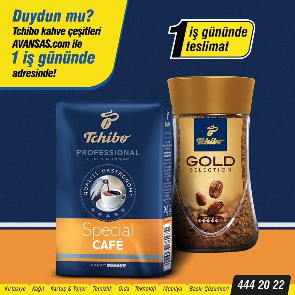 Кофе tchibo (чибо) - бренд, ассортимент, цены, отзывы