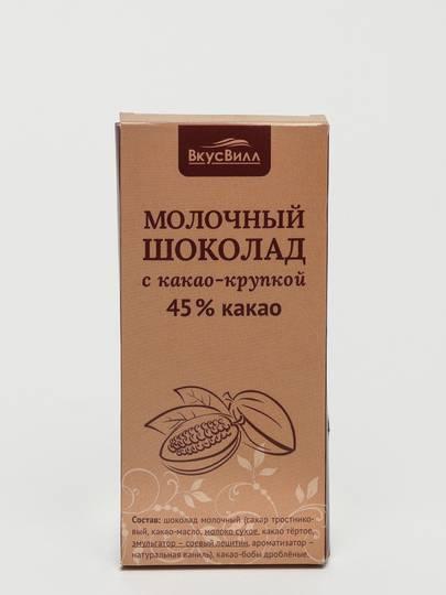 Какао-крупка