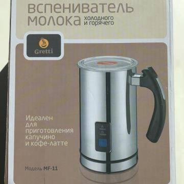 Лучшие недорогие кофемашины с автоматическим капучинатором от эксперта