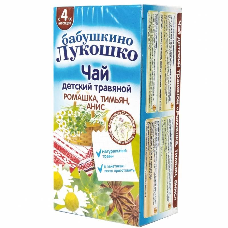 Чай бабушкино лукошко для детей и кормящих мамочек: польза