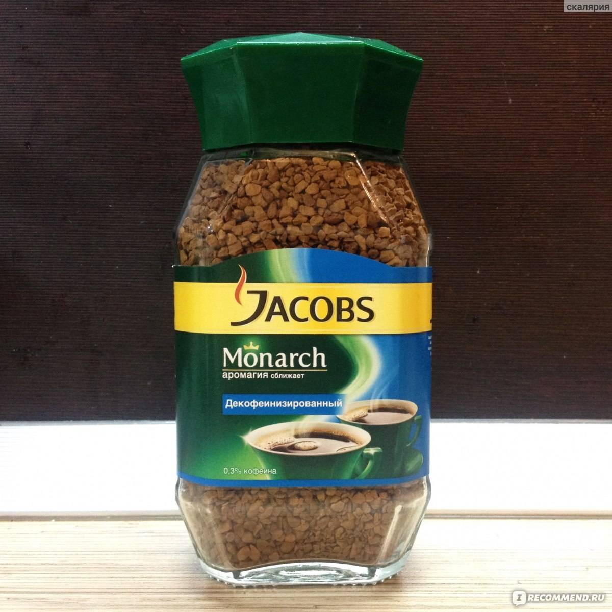 Кофе в зернах без кофеина - рейтинг лучших марок
