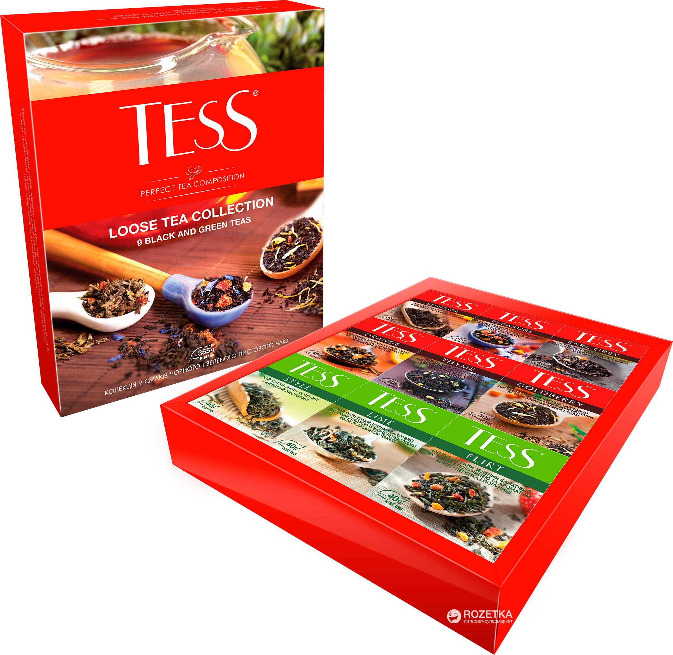 Чай на все случаи жизни — линейка чая тесс