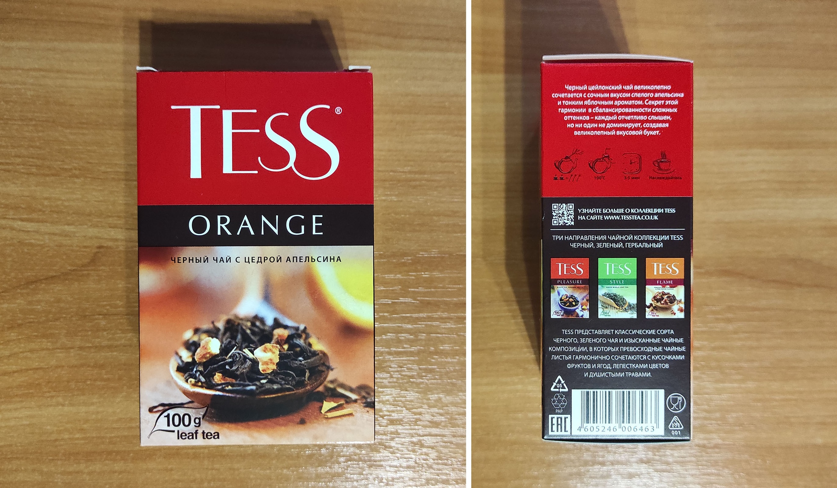 Вред чая в пакетиках - пользы нет, а вред реален   азбука здоровья