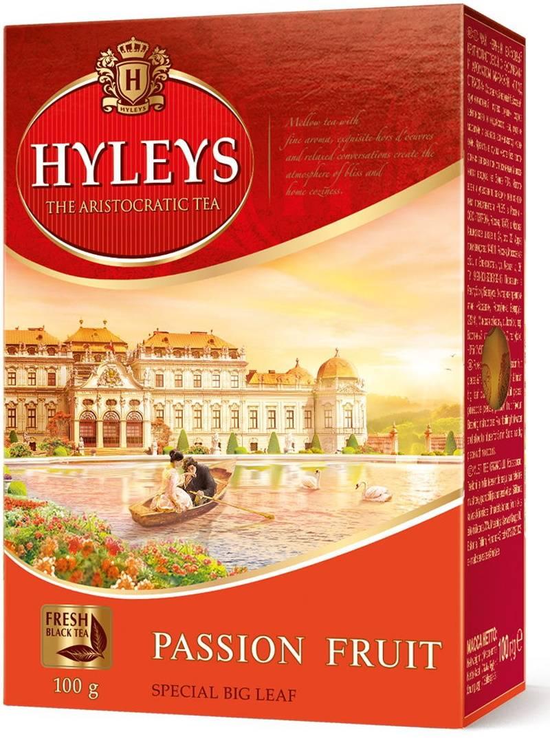 Чай хейлис: история бренда hyleys, ассортимент, отзывы о продукции