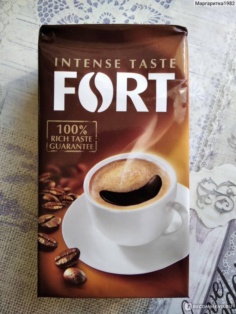 Форт - это что значит?