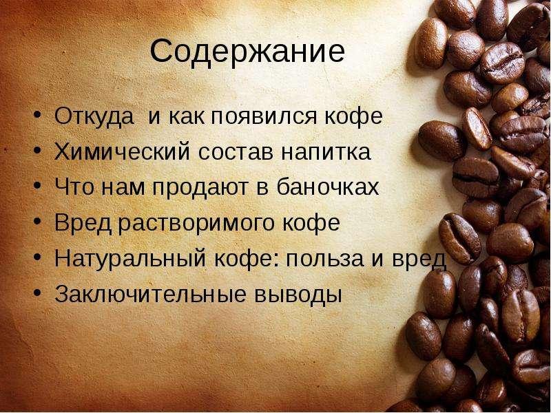 8 способов как сделать кофе очень полезным