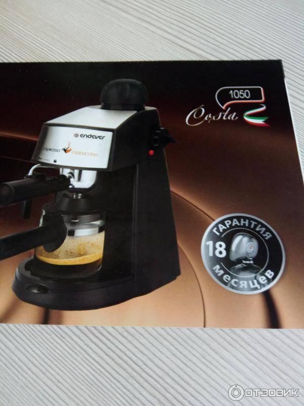 Кофеварка вraun - oteplicax