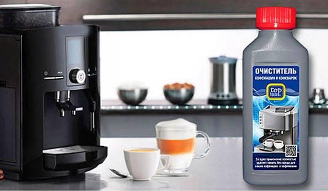 Правила чистки кофемашины от накипи в домашних условиях