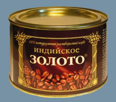"""Кофе """"чёрная карта"""": описание, история и виды марки"""
