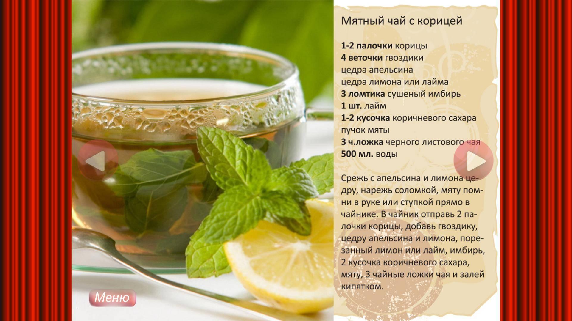 Рецепт для иммунитета: имбирь, лимон и мед - приготовление, польза, противопоказания