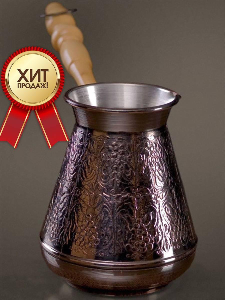 Какая турка для кофе лучше