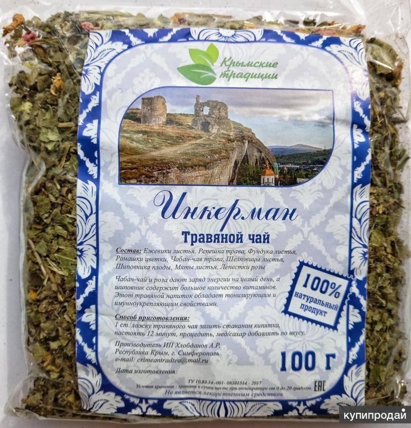 Крымские фито-чаи и травы. подарочные чайные наборы. лечебные травяные сборы.