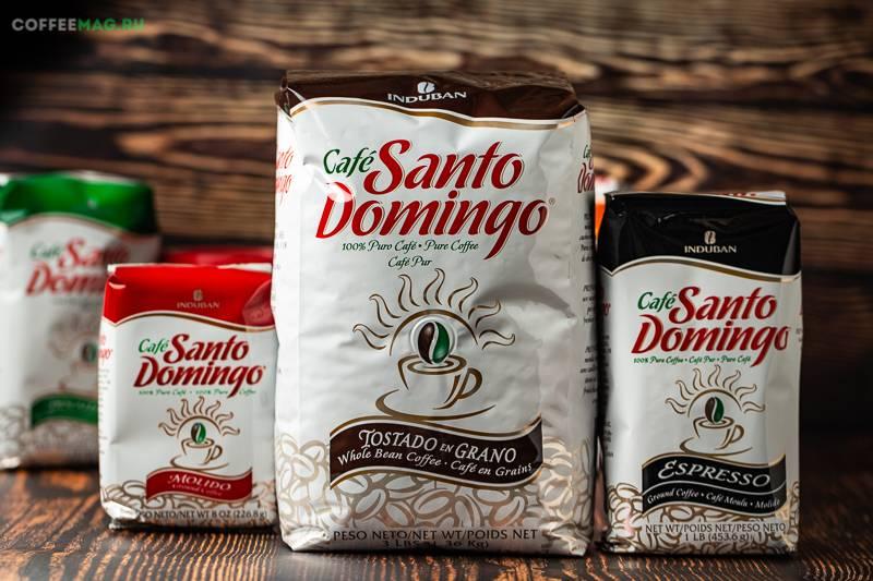 Обзор кофе santo domingo