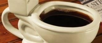 Можно ли пить кофе при расстройстве желудка?