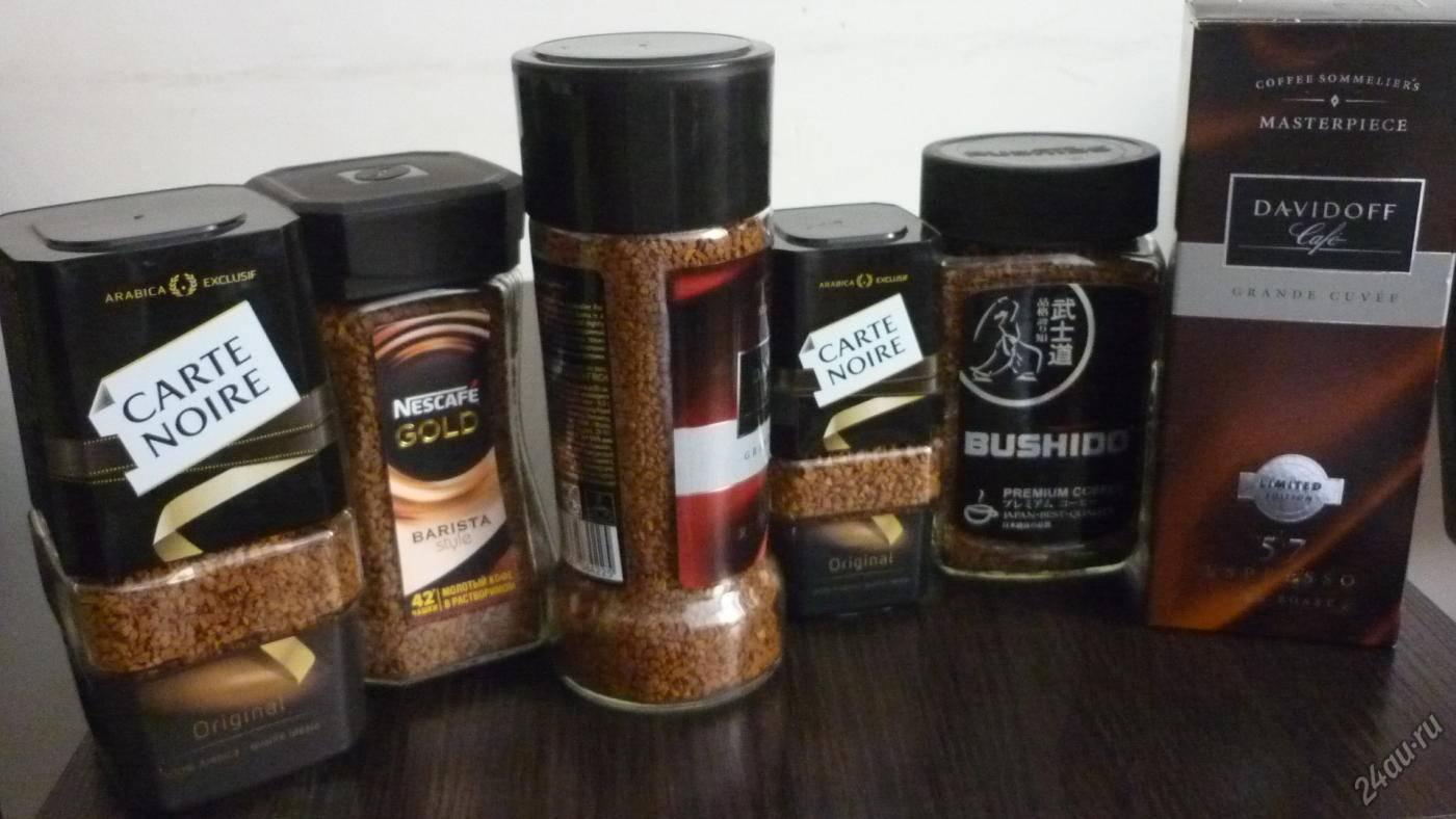Характеристика венесуэльского кофе