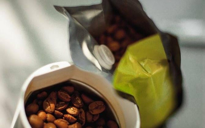 Сорта кофе и их характеристика: классификация зерен
