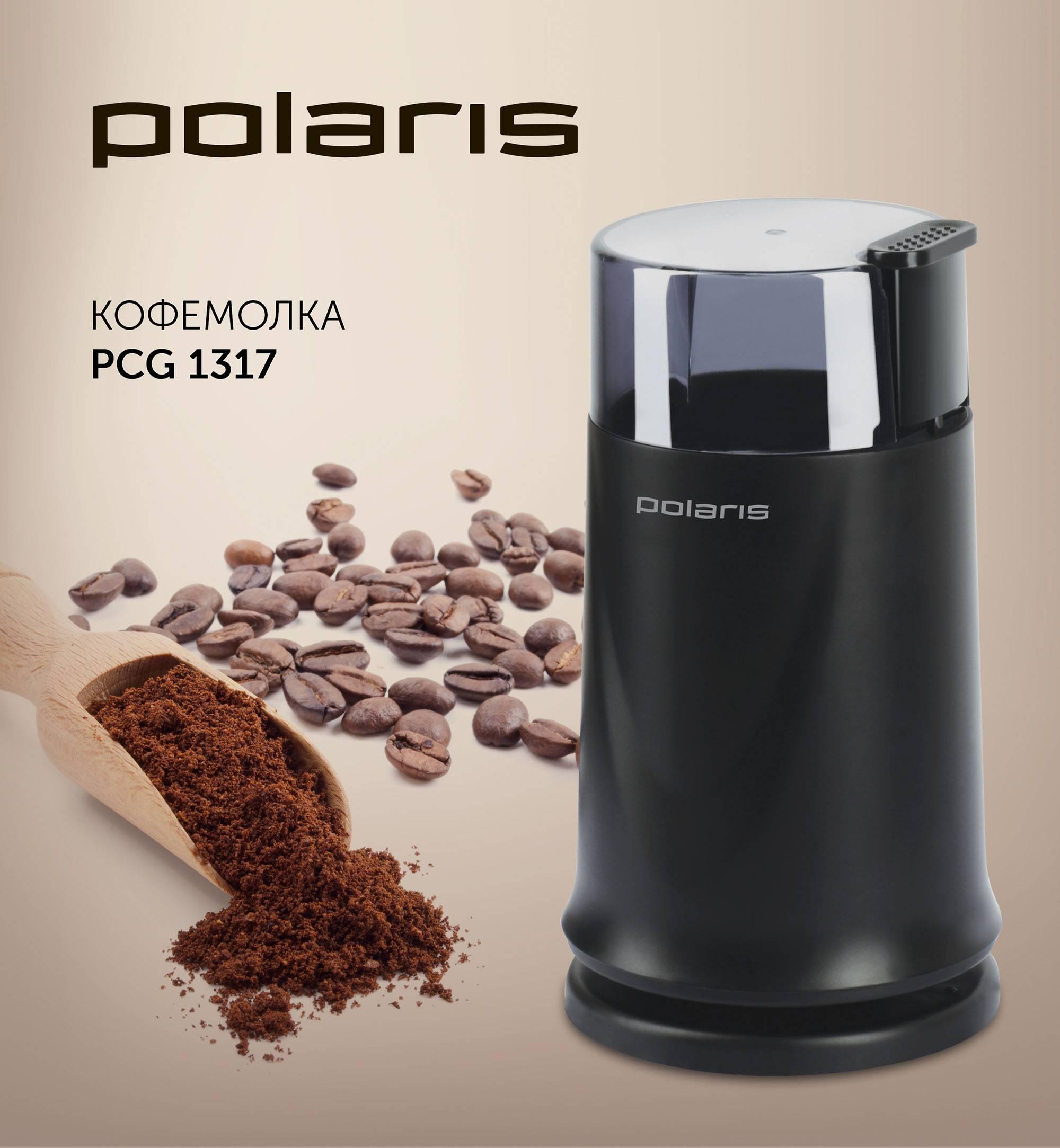 Снегоход polaris widetrack lx 500 технические характеристики, двигатель, отзывы владельцев, цена, видео
