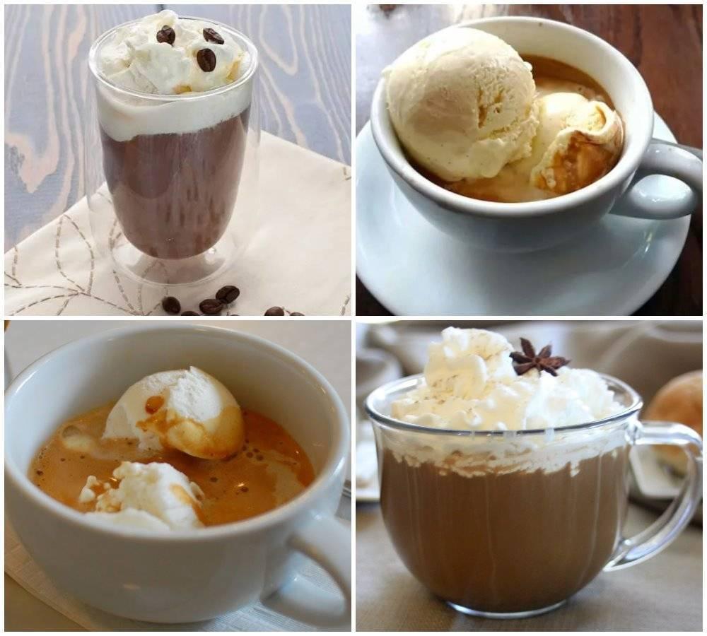 Кофе с мороженым – 9 рецептов горячих и холодных напитков - будет вкусно! - медиаплатформа миртесен