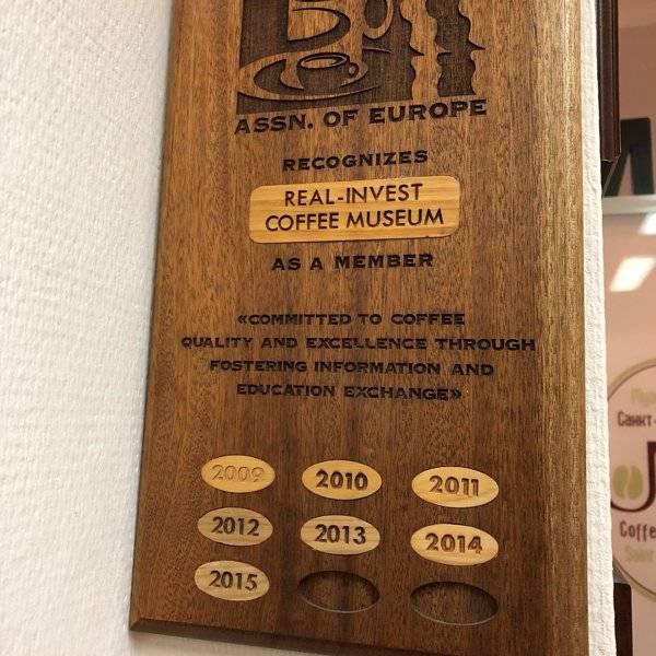 Музей кофе в спб: адрес, как добраться и что вы узнаете на экскурсии