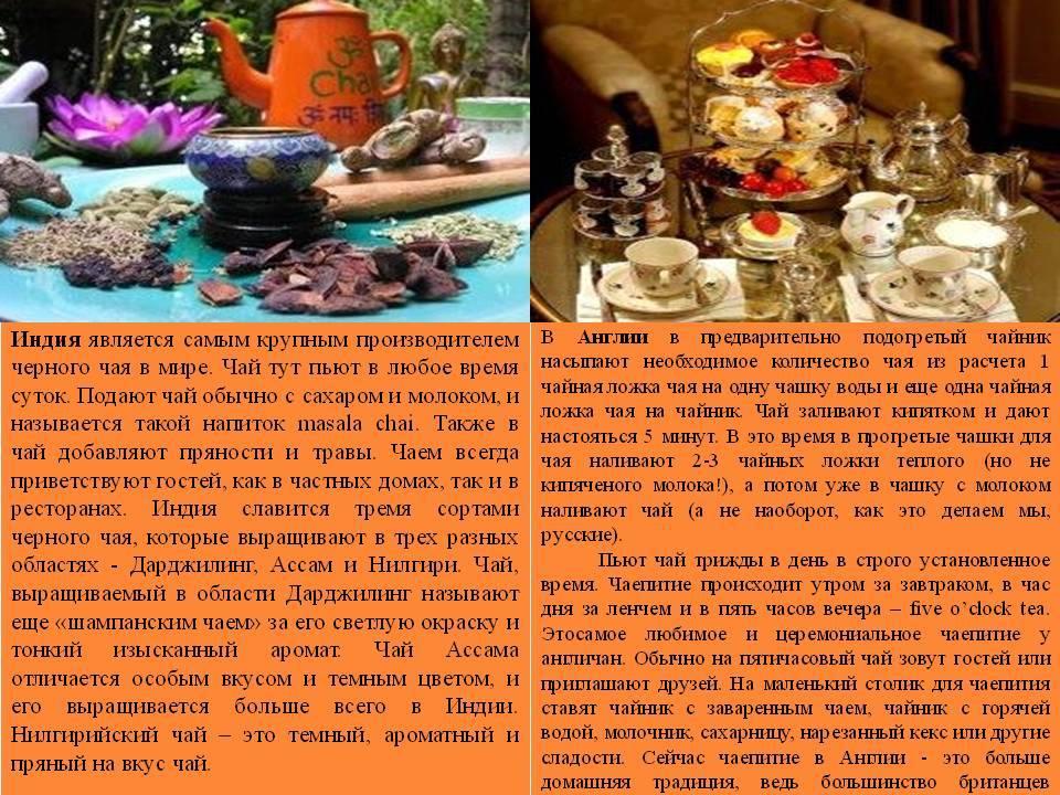 Еда в индии: особенности и традиции индийской кухни - проспект желаний