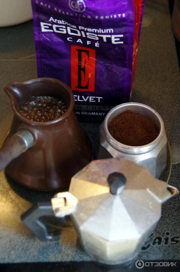 Что лучше: турка или гейзерная кофеварка (плюсы и минусы)
