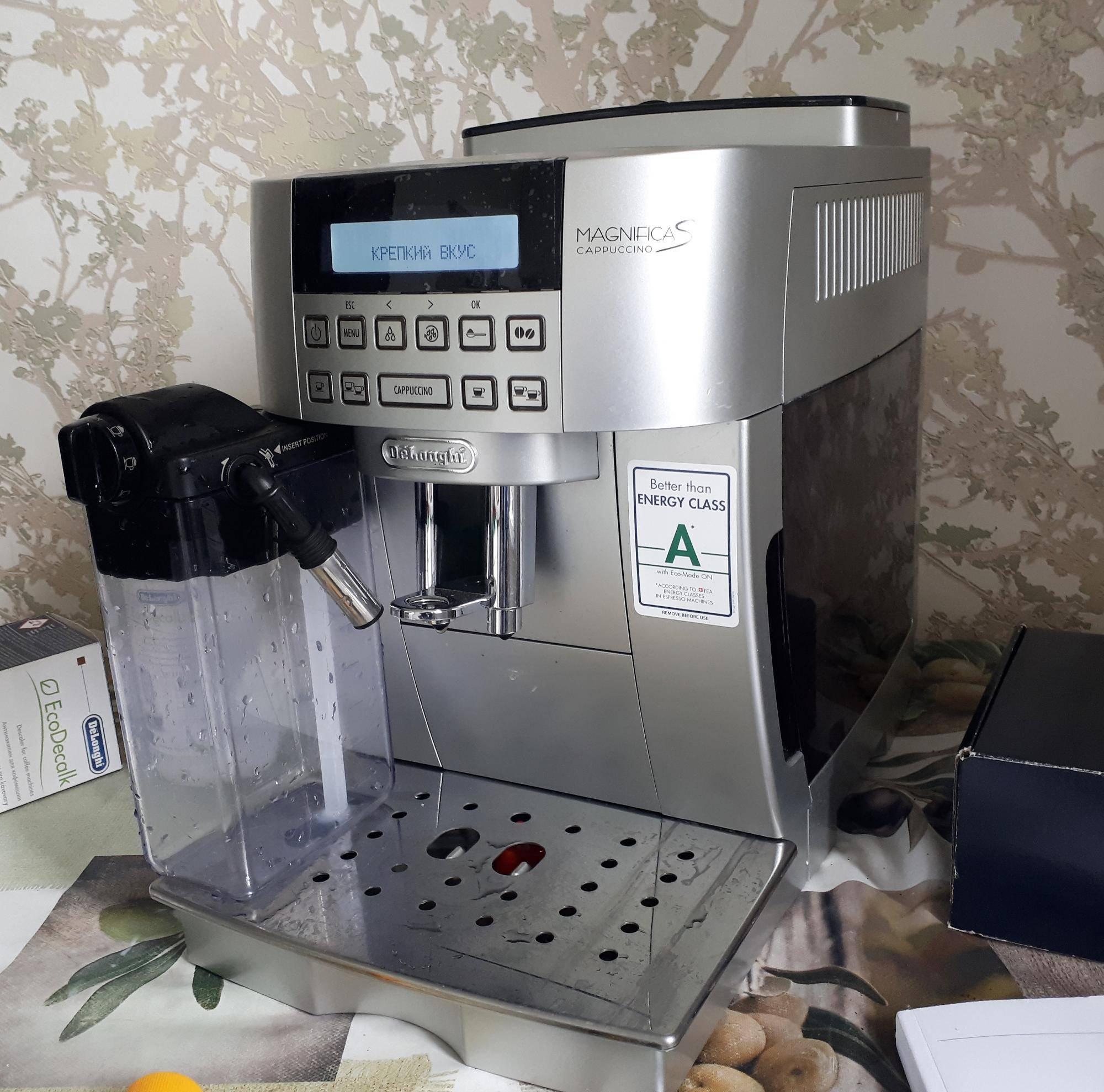 Средства от накипи для кофемашины: профессиональные составы и приготовление своими руками