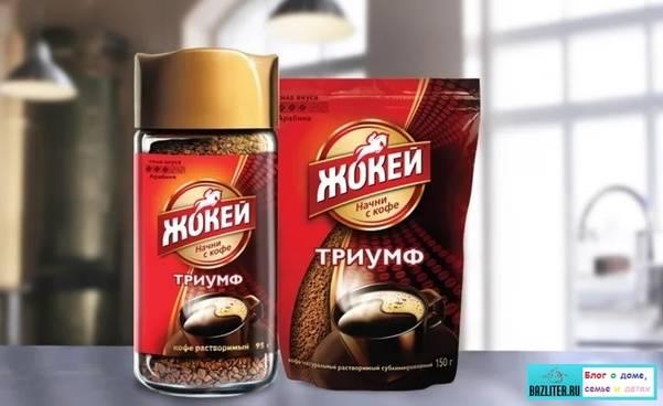 Кофе иония (ionia)