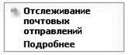Политика конфиденциальности информационного книжного сайта knigoobzor.info