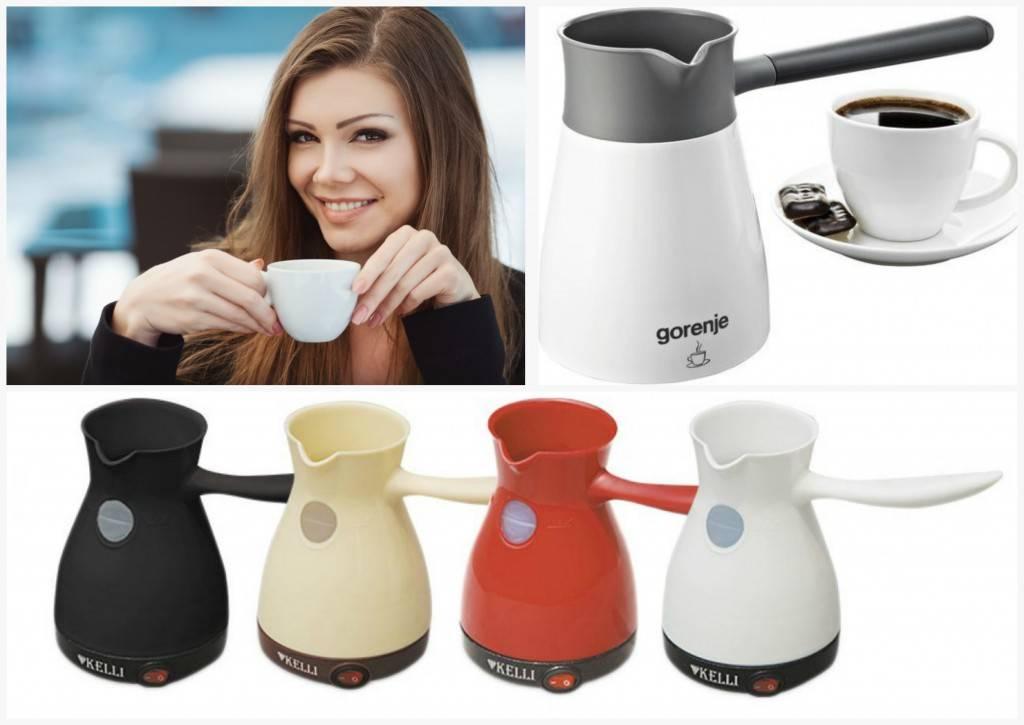 Электрическая турка для кофе: как варить, лучшие модели
