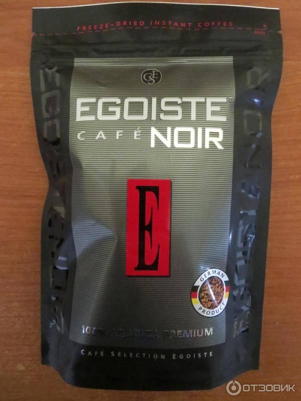 Кофе egoiste special 100 г — цены в москве, купить кофе эгоист спешиал молотый в растворимом в интернет-магазине coffee-butik.ru