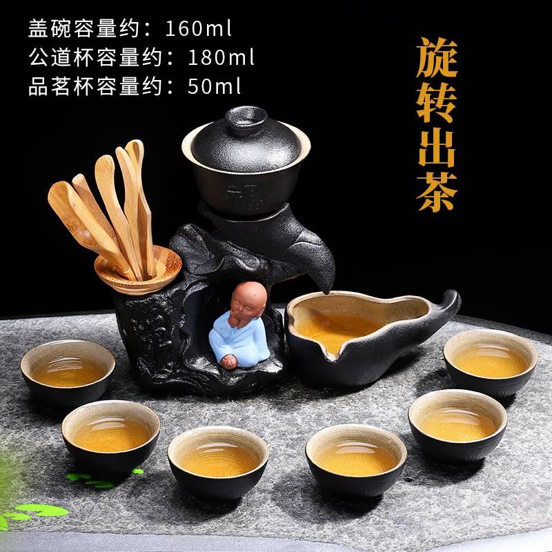 Чайные церемонии: традиции разных народов