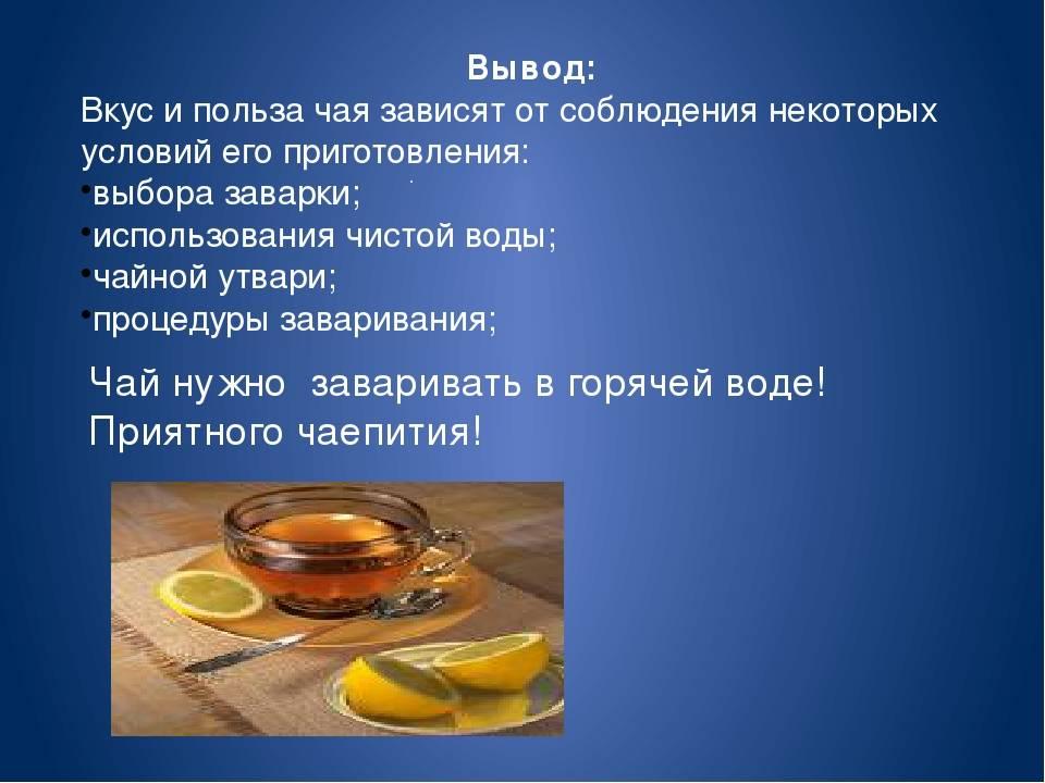 Мода или необходимость: зачем пить воду после кофе?