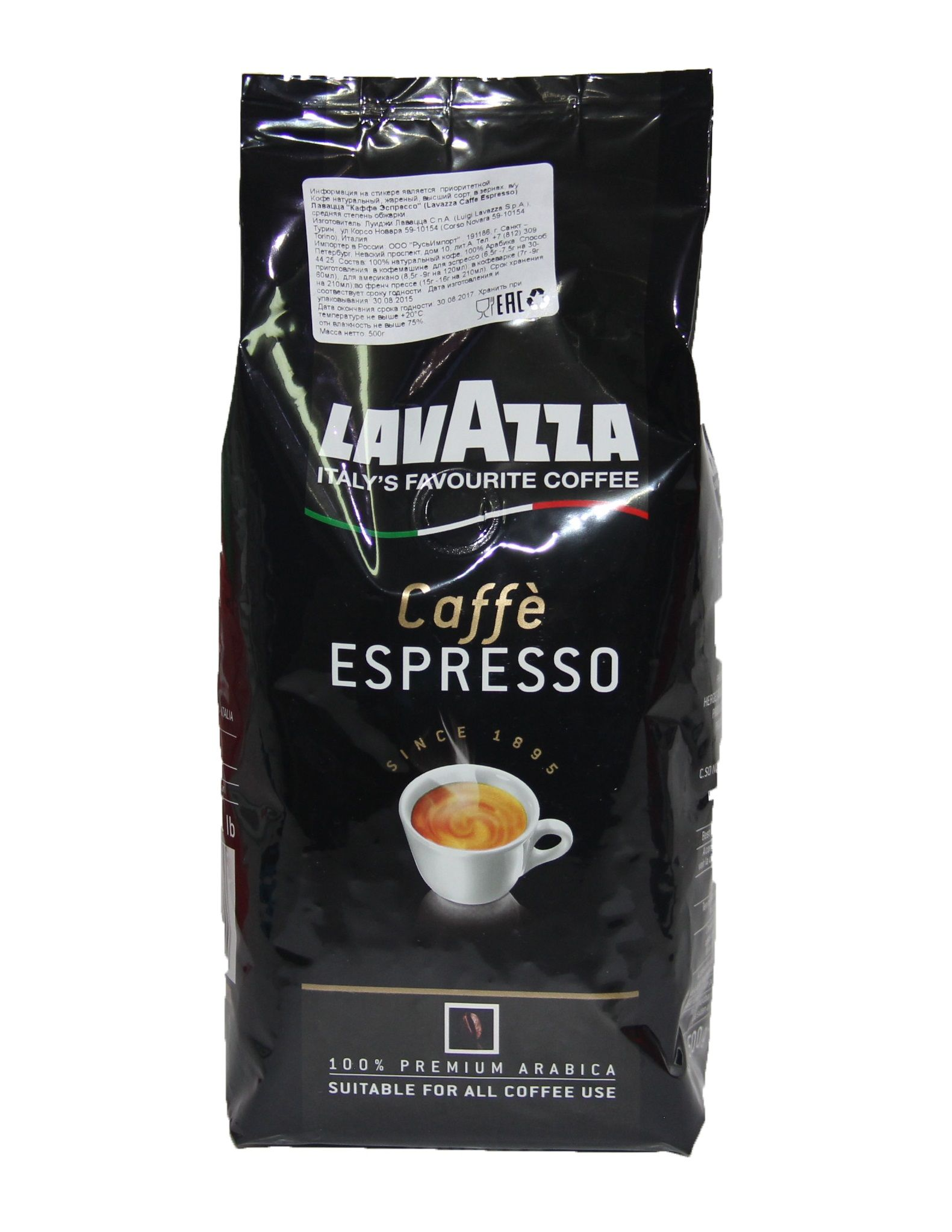 13 лучших марок кофе для кофемашины - рейтинг 2020