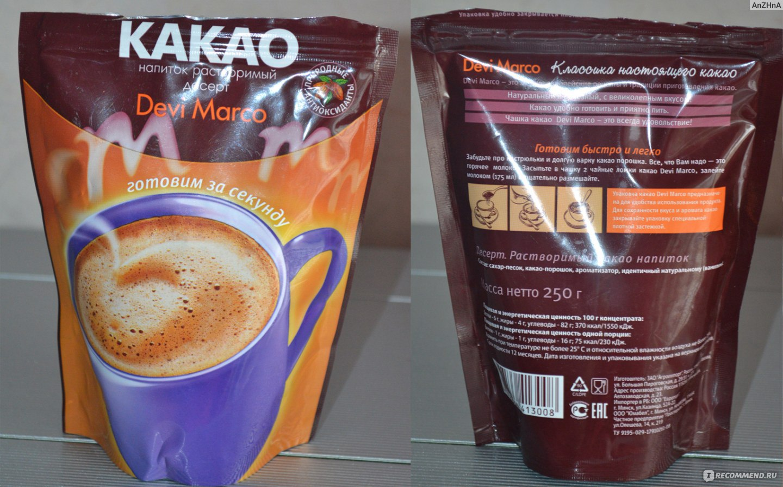 Какао-порошок растворимый devi marco - отзывы на i-otzovik.ru
