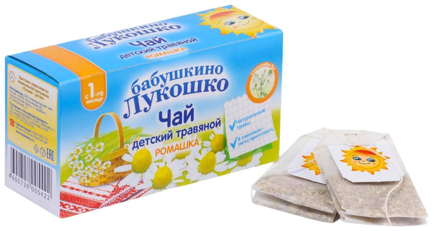 Детский чай Бабушкино Лукошко