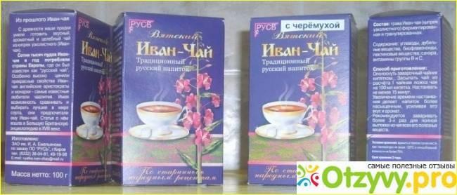Иван чай при диабете 1 типа