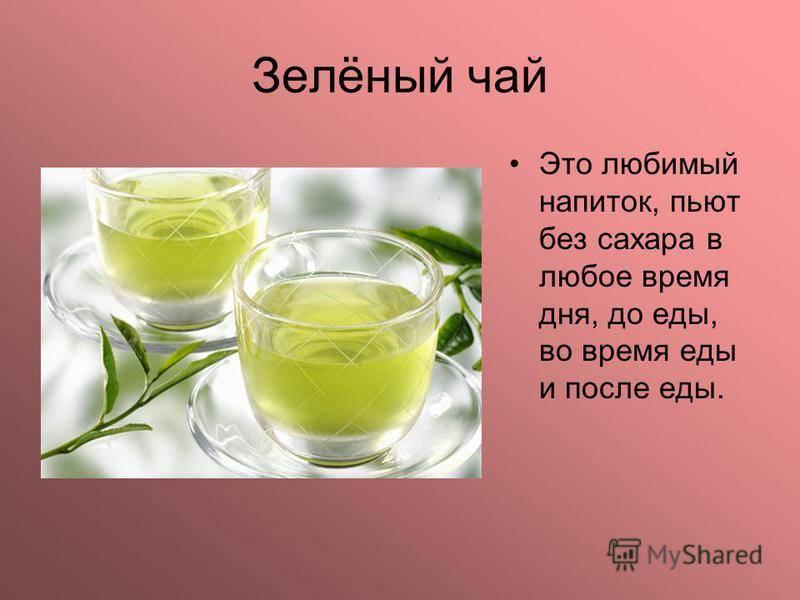 Охлаждающие травы: что пить в жару, 5 простых рецептов