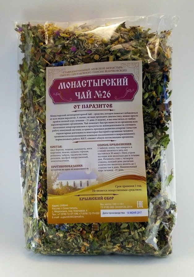 Рецепт приготовления и состав чая монастырского от курения. цена, инструкция по применению, отзывы